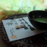 Ile wiemy o zielonej herbacie cz.2