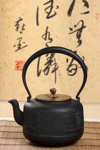Herbata i chińskie napisy